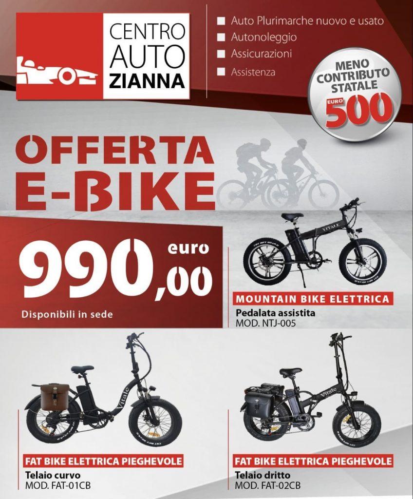bici elettriche colleferro offerta